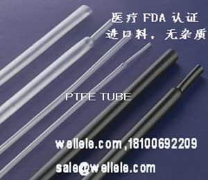 ptfe-tubing