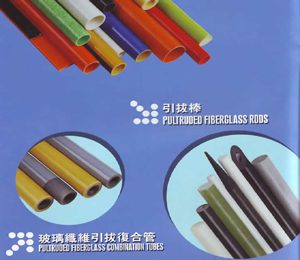 Canvas Epoxy Fuse Tube | Epoxy Glass Cloth Laminated Tubes