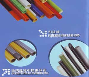 vulcanized fiber fiberglass roll tube